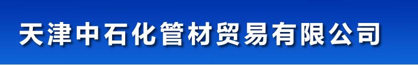天津千赢国际平台